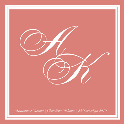 Wedding invitation with monograms