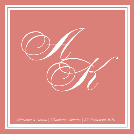 Monogram invitations