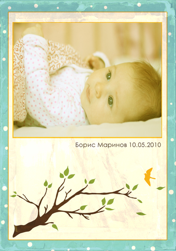 Christening Invitation-K0001