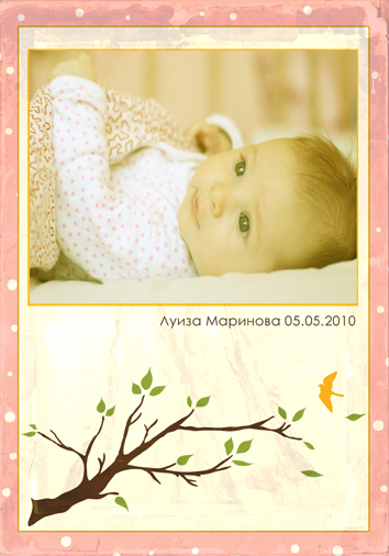 Christening Invitation-K0002