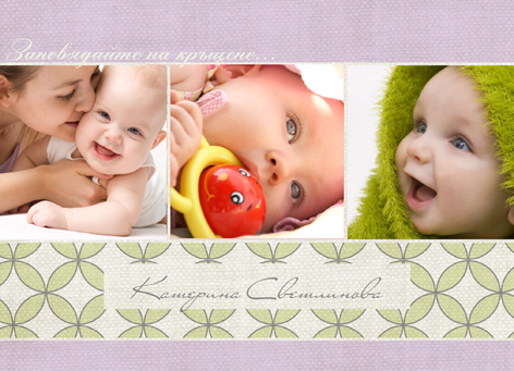 Christening Invitation-K0003