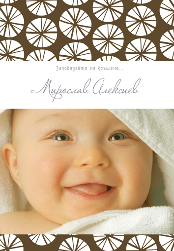 Christening Invitation-K0006