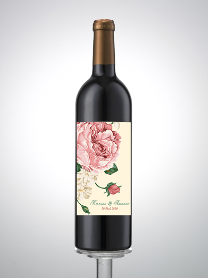 Wine label-E0003